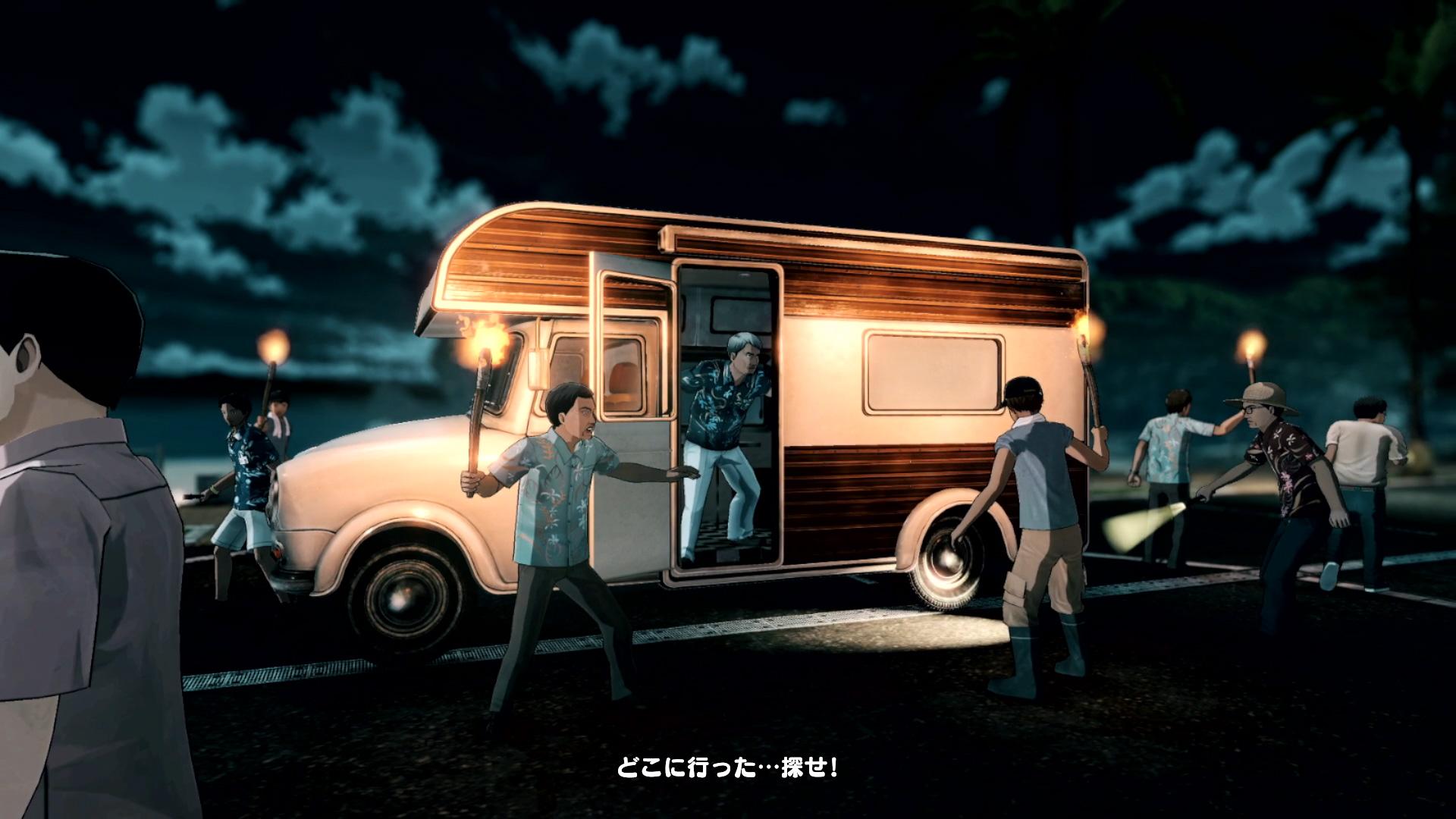 Persona 5 Scramble Okinawa