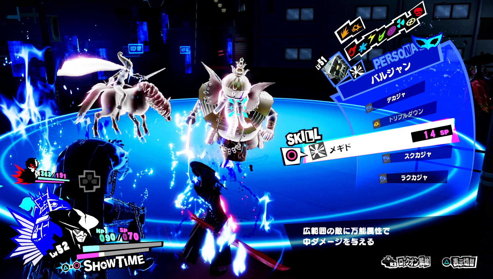 Persona 5 Scramble Zenkichi Hasegawa