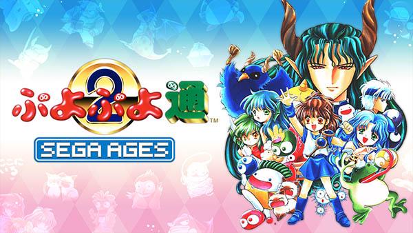 Sega Ages Puyo Puyo Tsu Switch