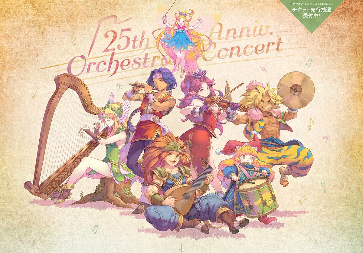 Trials of Mana concert