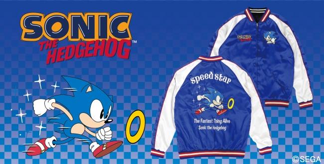 sonic sukajan sonic jacket
