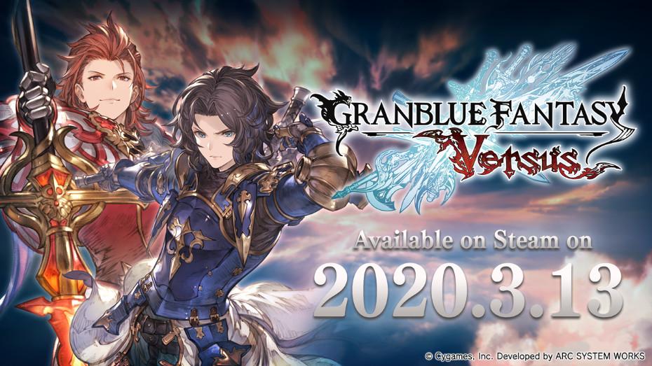 Granblue Fantasy Versus PC via Steam