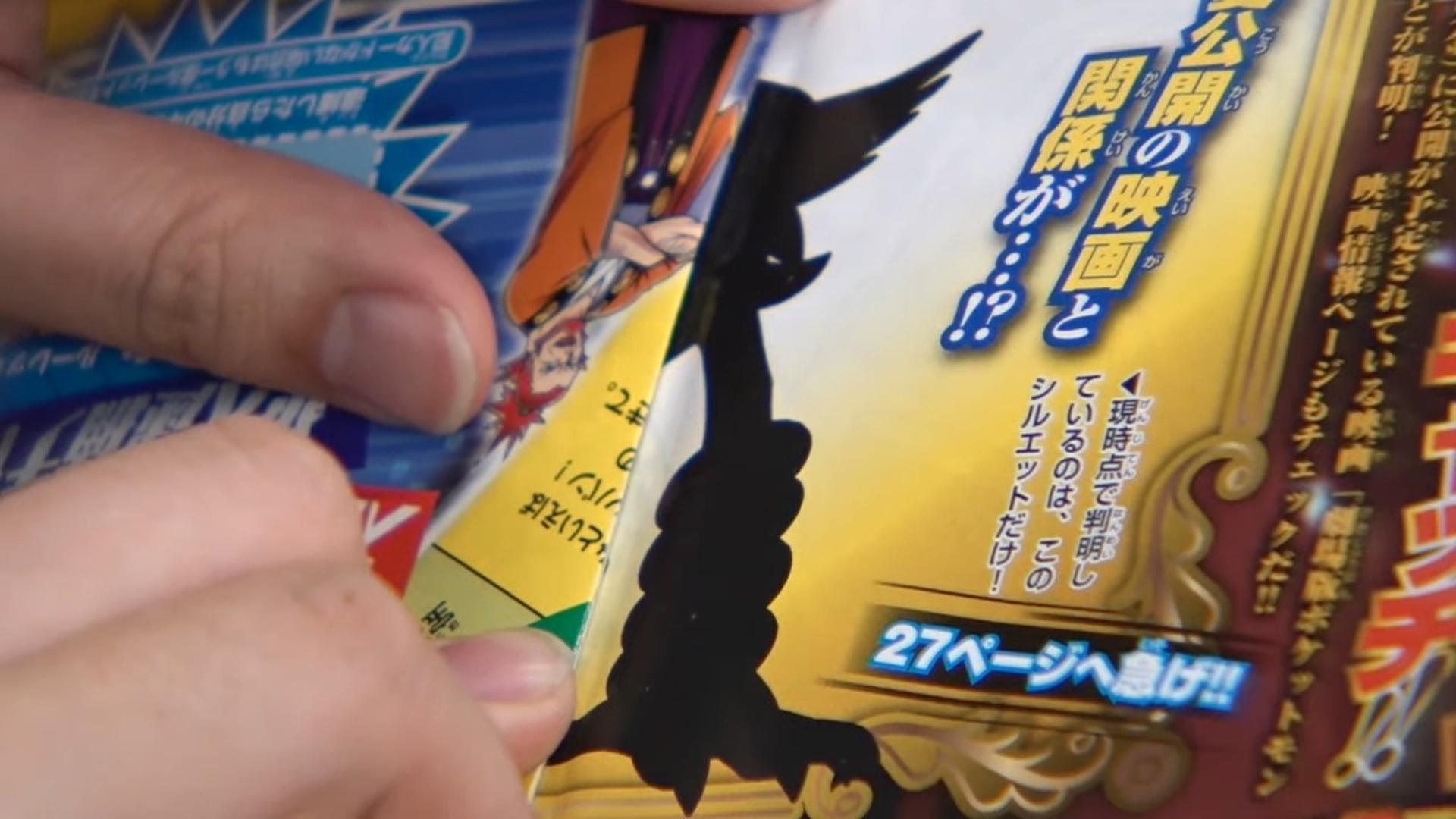 corocoro new legendary pokemon
