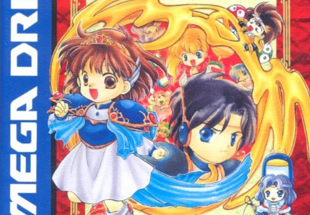 Madou Monogatari I Has Been Fan Translated Into English - Siliconera