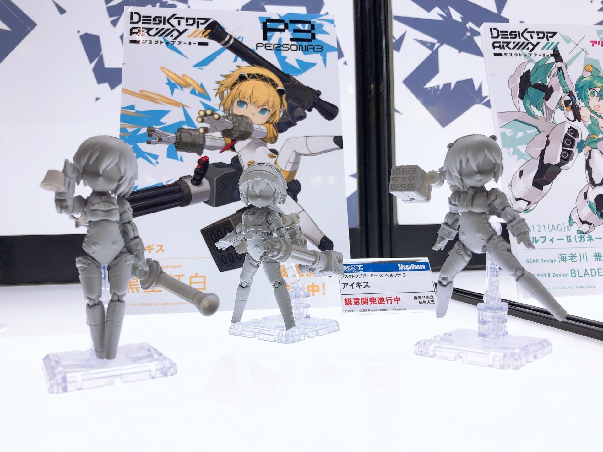 persona 3 figures desktop army aegis