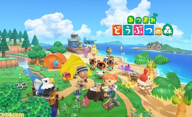Animal Crossing: New Horizons sales in Japan