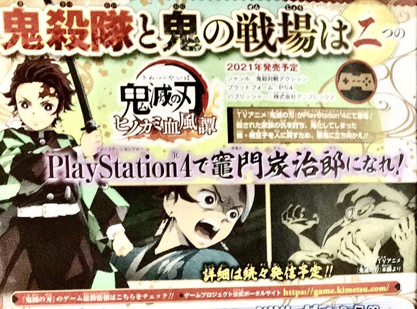 Demon Slayer: Hinokami Chifuutan game announced for PS4