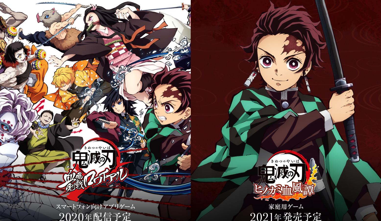 Demon Slayer: Kimetsu no Yaiba Games