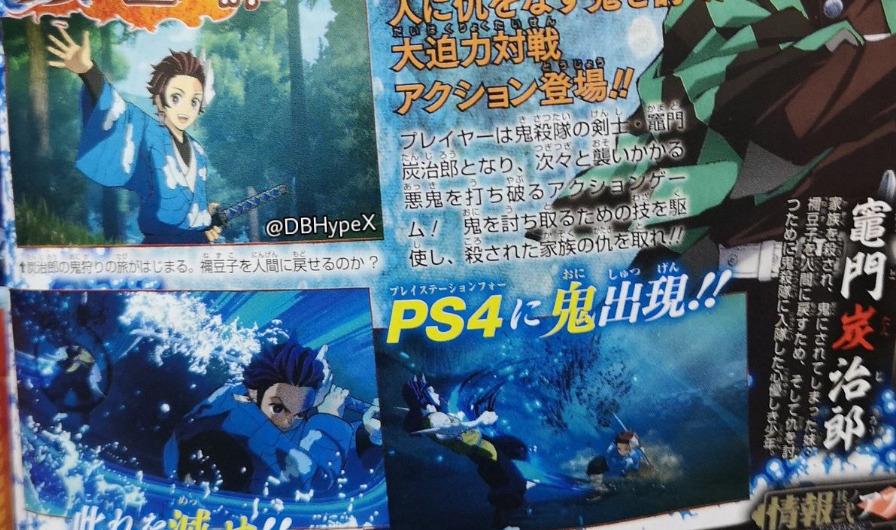Demon Slayer: Kimetsu no Yaiba PS4 and Mobile games