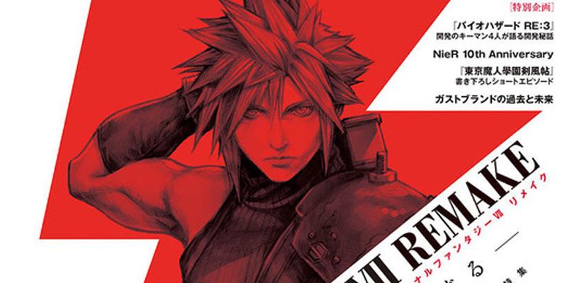 Dengeki Final Fantasy VII Remake Cloud Strife