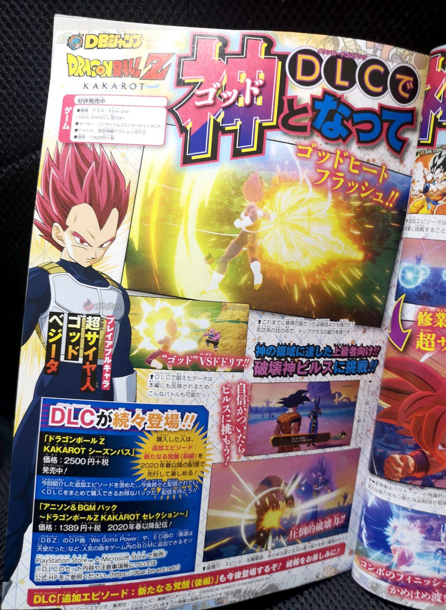 Dragon Ball Z: Kakarot Super Saiyan God Vegeta and Goku