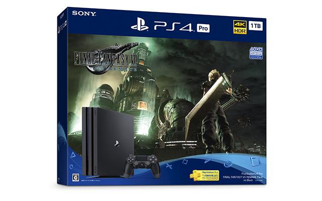 Final Fantasy VII Remake PS4 Bundle