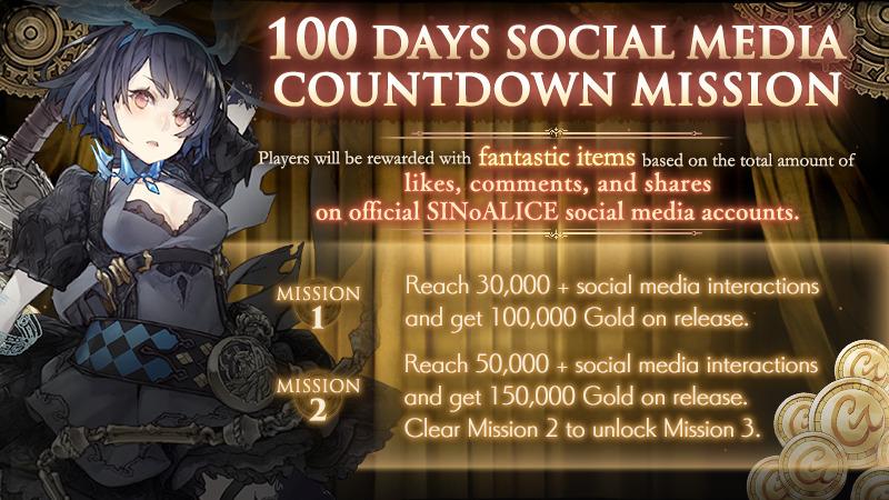 SINoALICE Global 100 Days Social Media Countdown