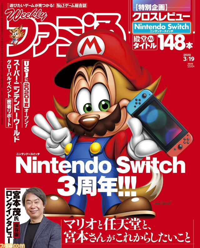 Shigeru Miyamoto talks Nintendo, Mario, and more in Famitsu interview