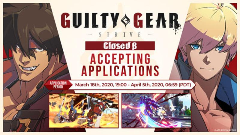 guilty gear strive closed beta
