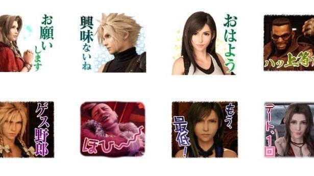 Final Fantasy VII Remake Line stickers