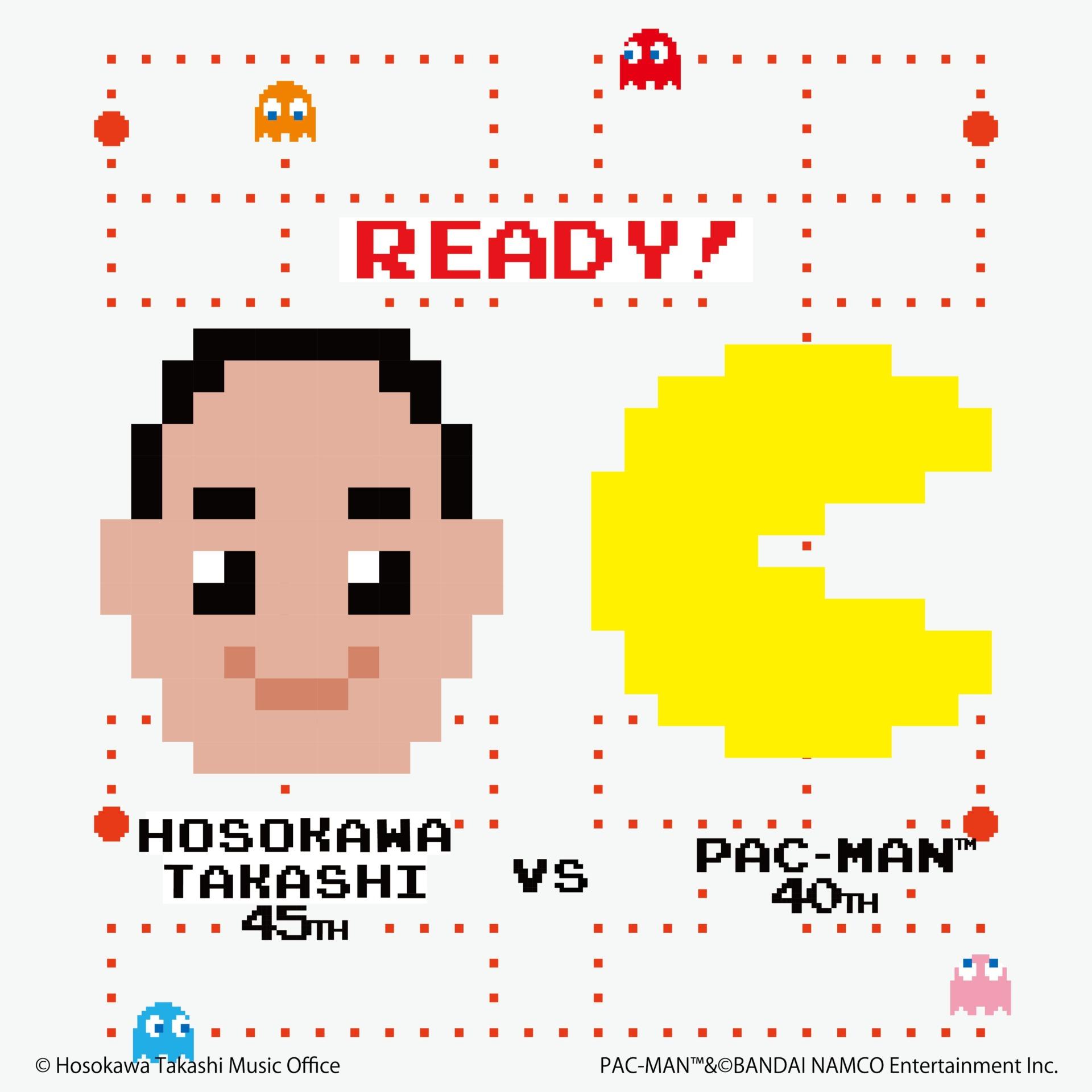 Saké Pac-Man Hosokawa Takashi