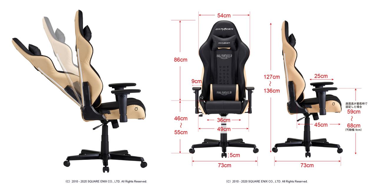 Final Fantasy XIV DXRacer gaming chair