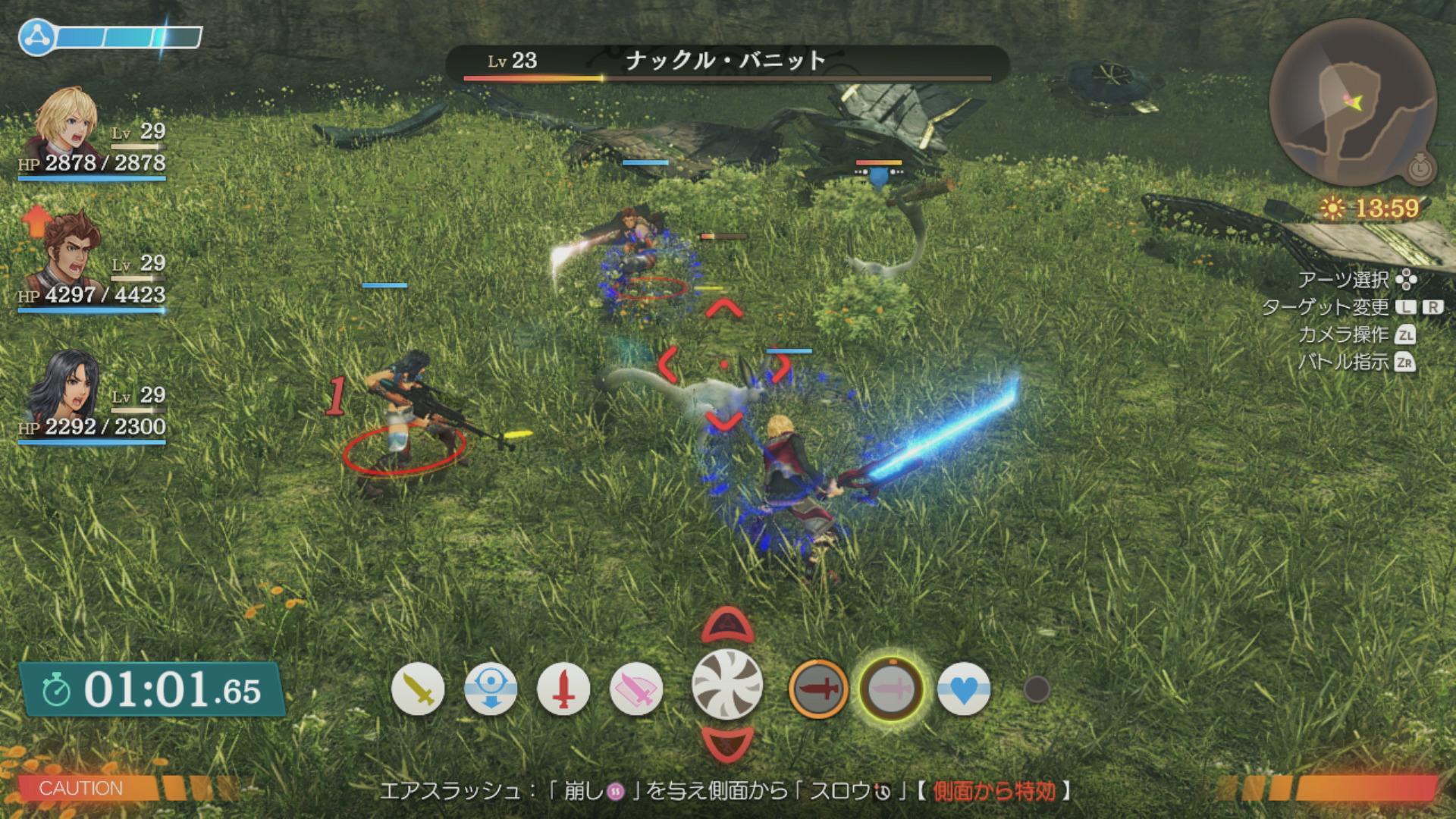Xenoblade Chronicles: Definitive Edition Time Attack mode