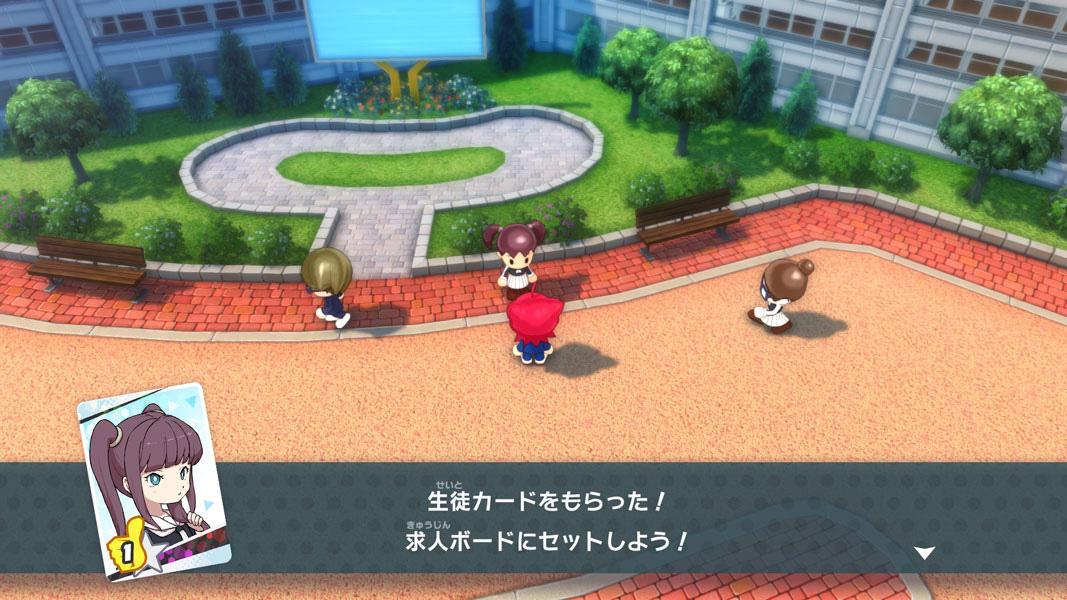 Yo-kai Academy Y