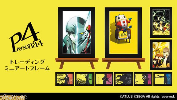 Persona 4 AMNIBUS Mini Prints