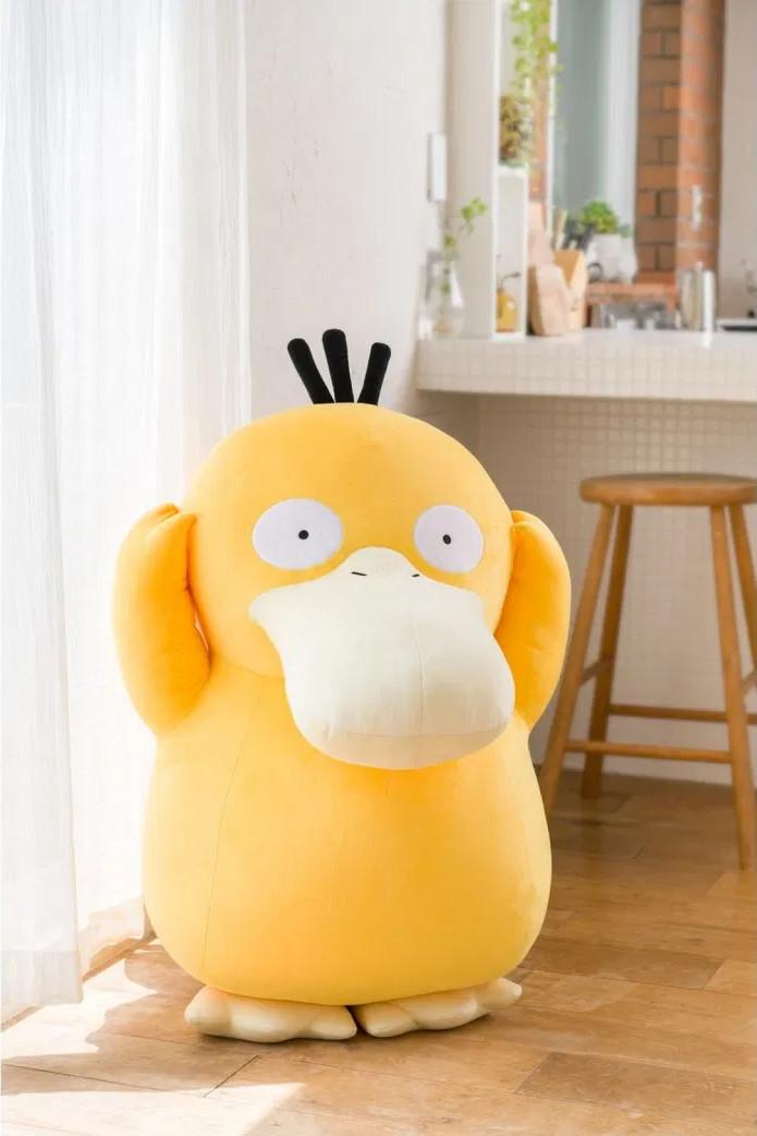 Psyduck Poke Plush Pokemon
