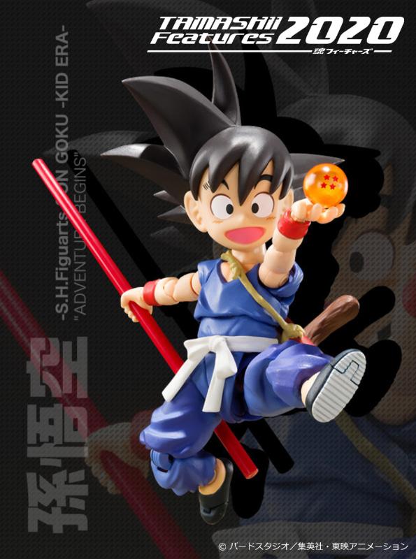 S.H.Figuarts Kid Goku Dragon Ball Tamashii Nations Bandai Spirits