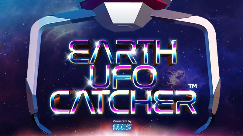 Sega's Earth UFO Catcher Lets You Catch Classic Consoles