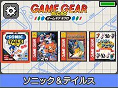 game gear micro blue menu