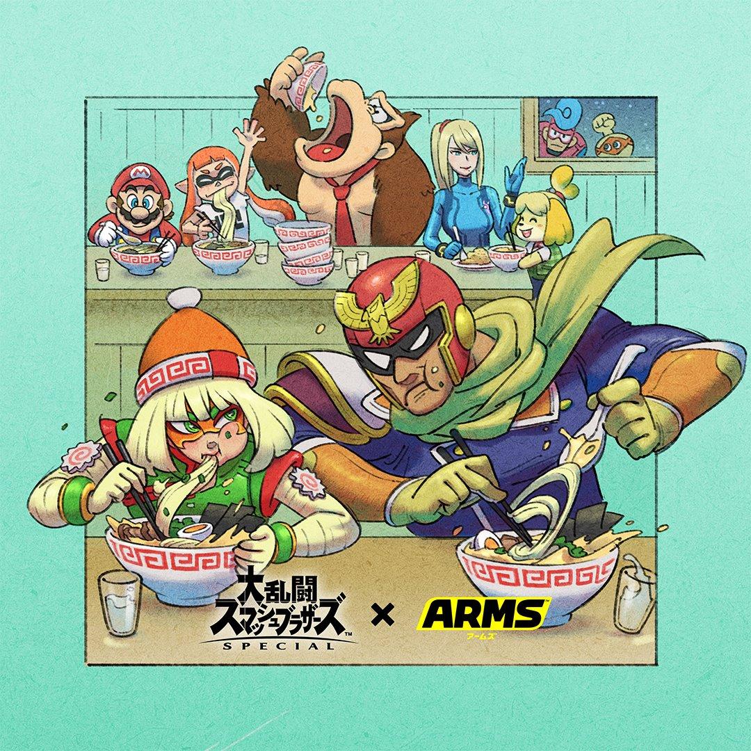 Min Min Smash Bros