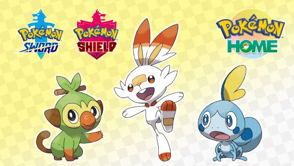 pokemon home starters