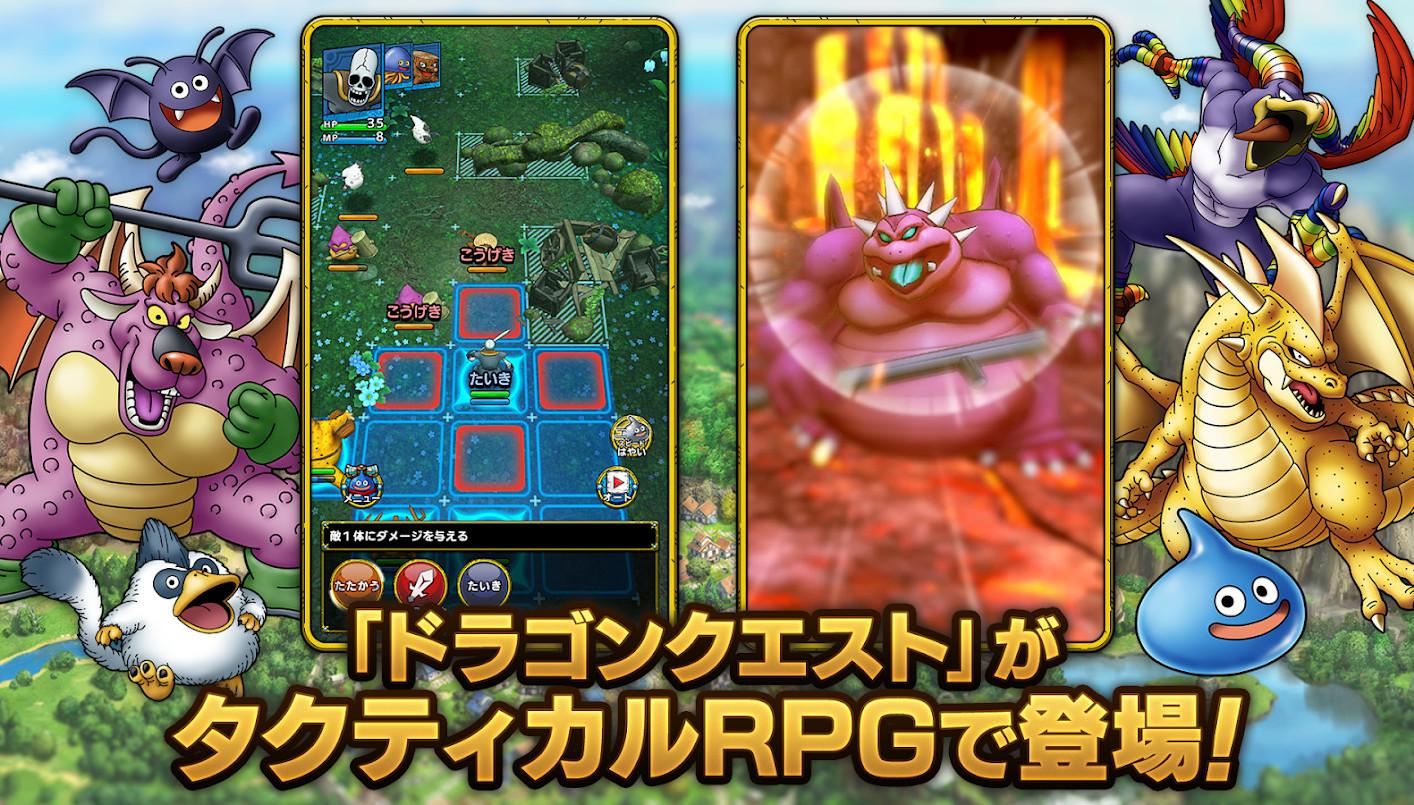 Dragon Quest Tact July 16 2020 release date smartphones