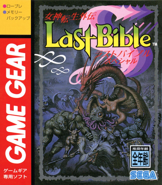 Game Gear Micro Red Megami Tensei Gaiden: Last Bible Special