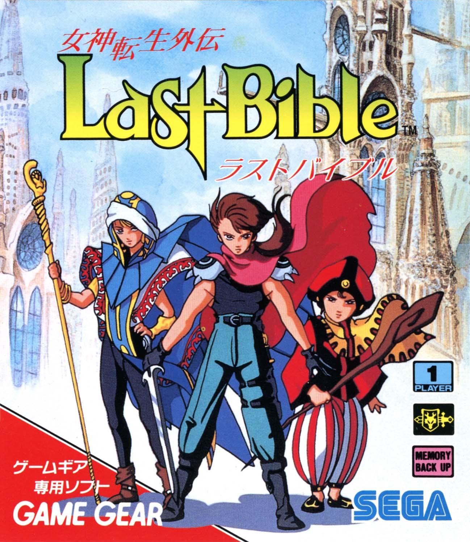 Game Gear Micro Red Megami Tensei Gaiden: Last Bible