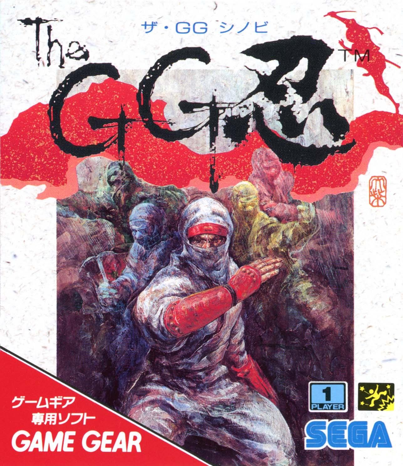 Game Gear Micro Red The G.G. Shinobi