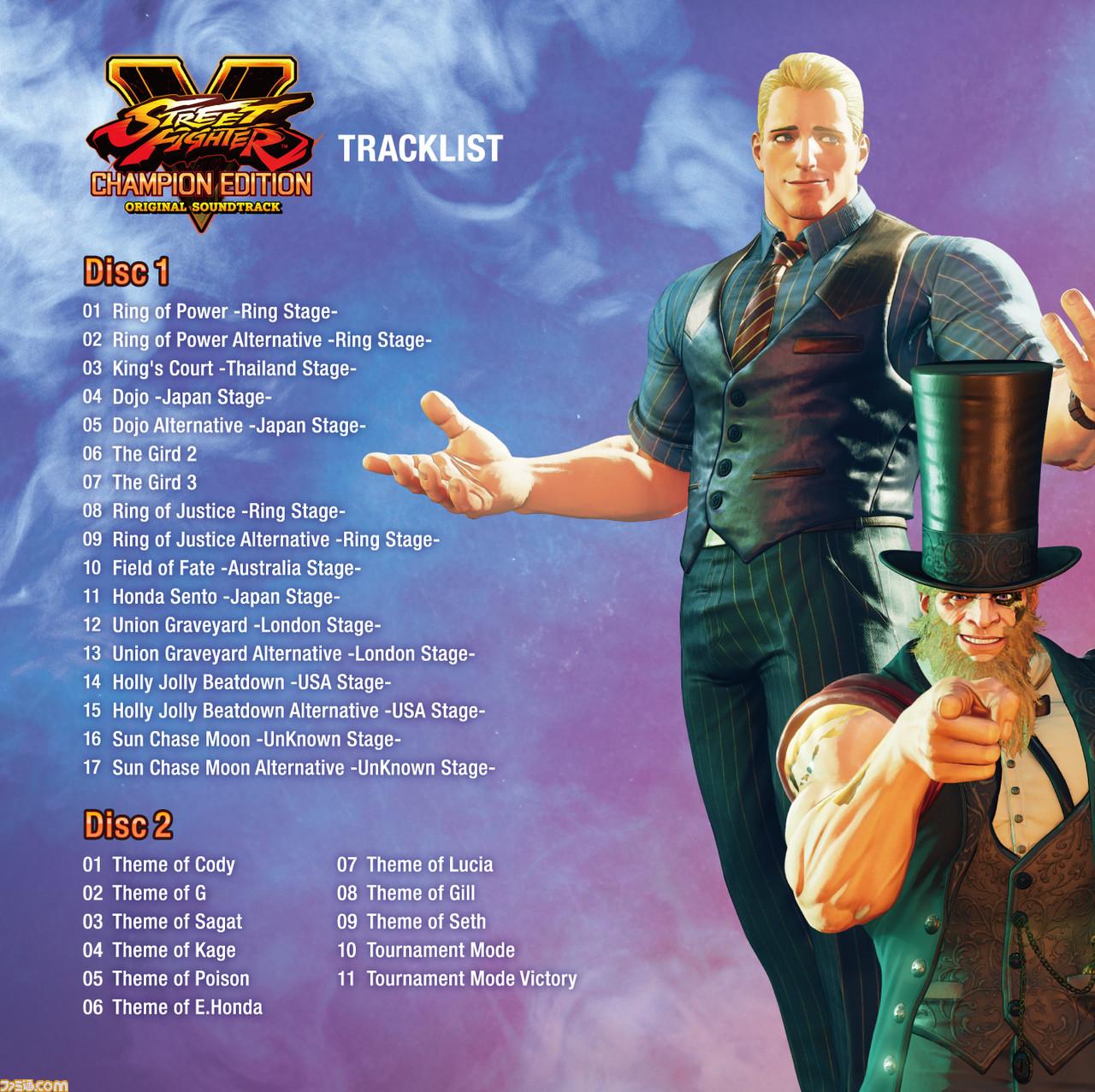 Street Fighter V Champion Edition Original Soundtrack Tracklist
