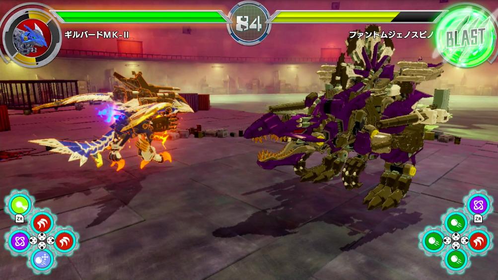 Zoids Wild Infinity Blast for Nintendo Switch