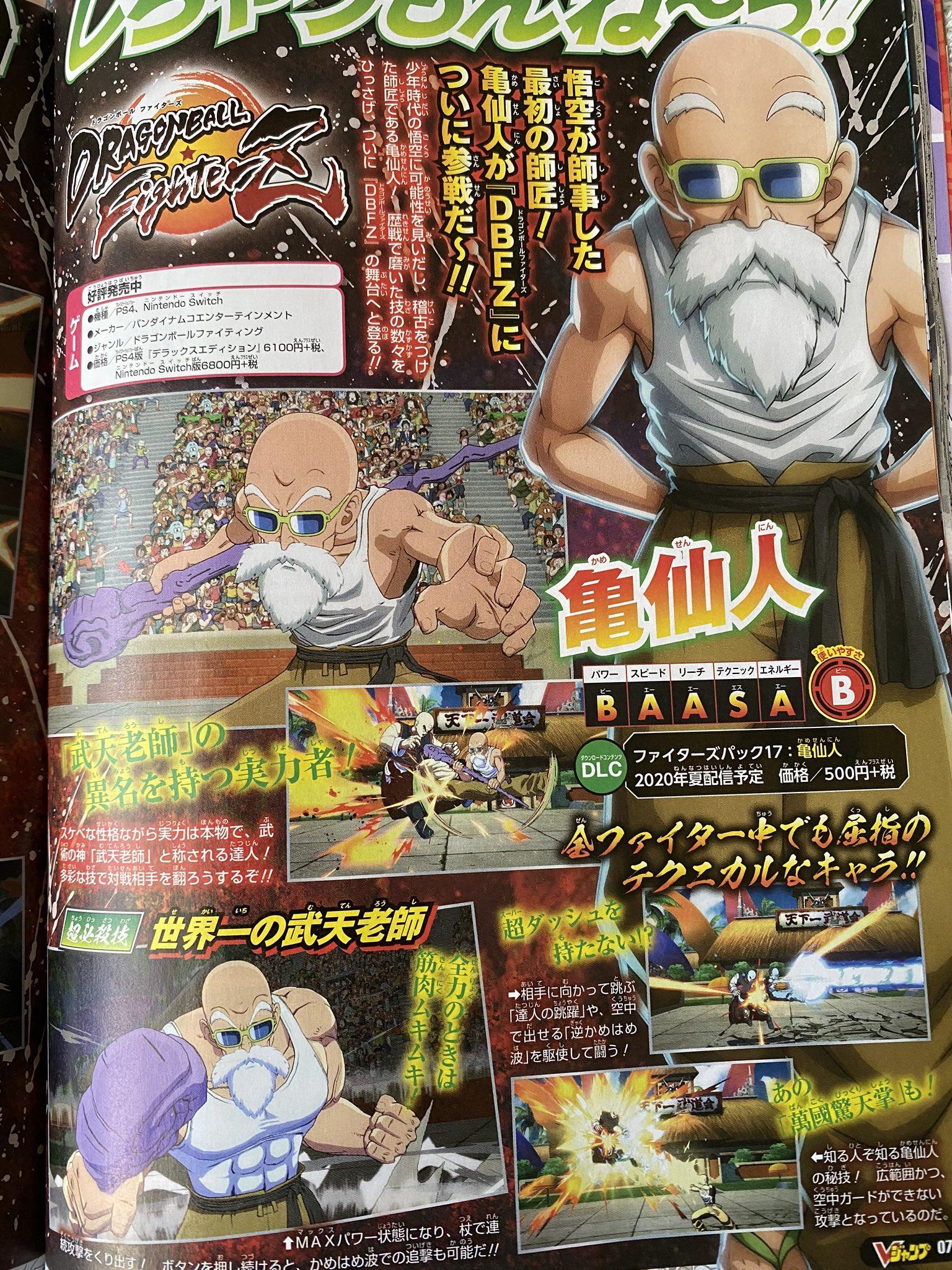 Dragon Ball Fighterz Master Roshi DLC moves
