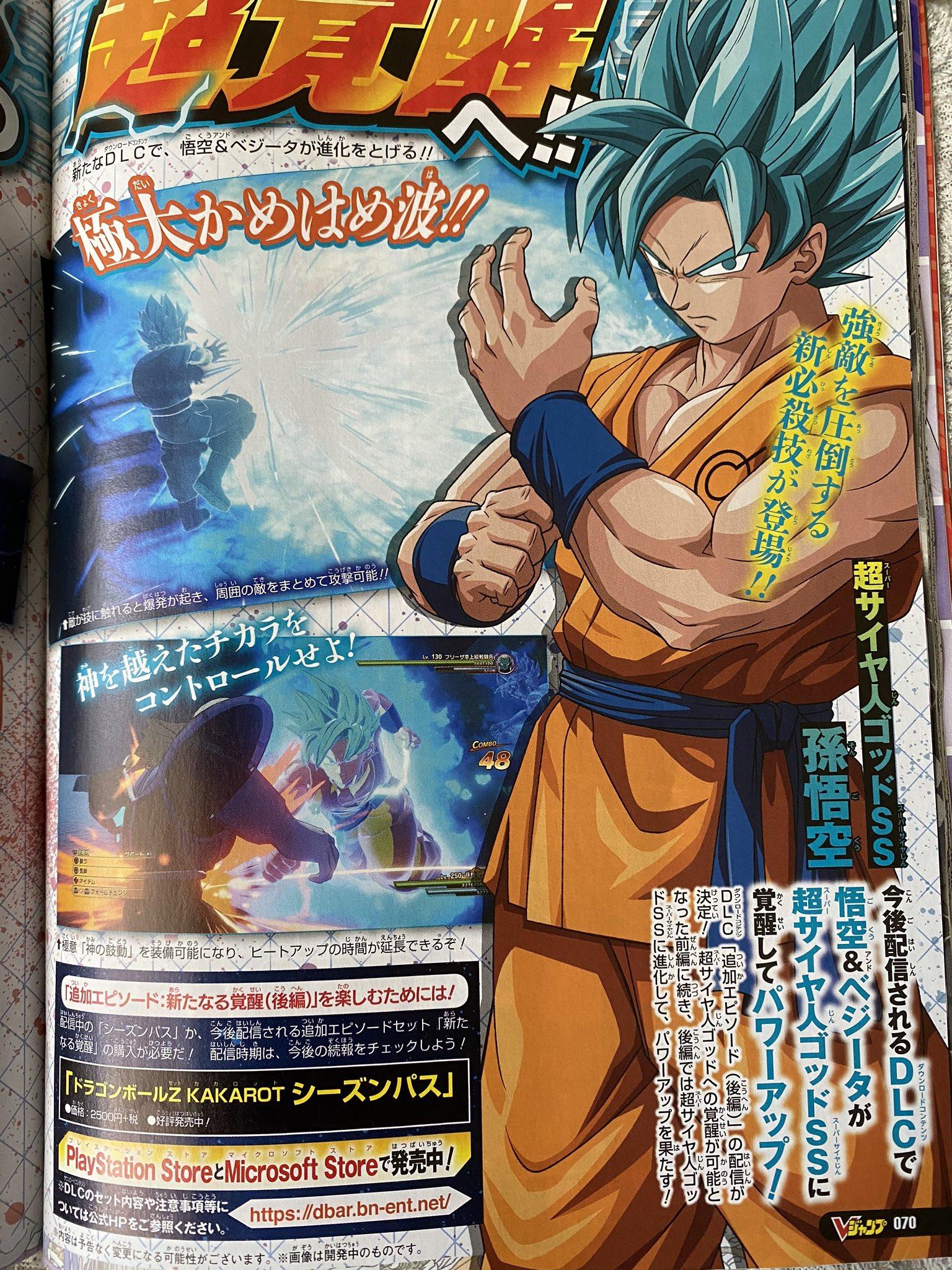 Dragon Ball Z: Kakarot Super Saiyan Blue