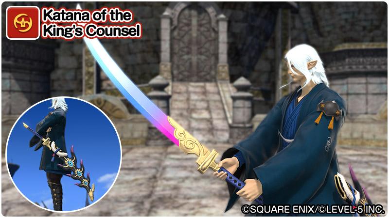 Final Fantasy XIV Yo-kai Watch Collaboration Event 2020