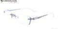 Granblue Fantasy Lucifer Glasses