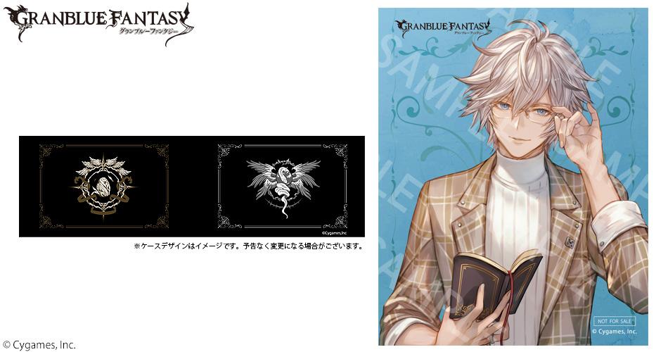 Granblue Fantasy Collaboration Glasses Lucifer