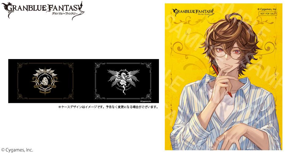 Granblue Fantasy collaboration glasses Sandalphon