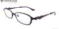 Belial Glasses