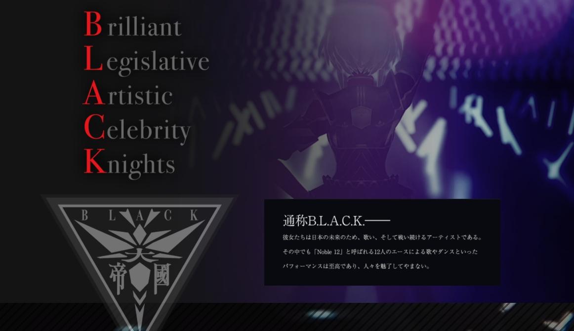 Project B.L.A.C.K