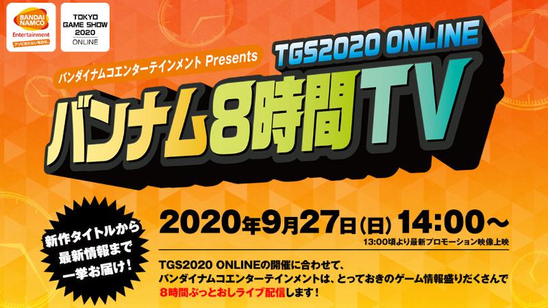Bandai Namco Tgs 2020 Stream Will Run On September 27 2020