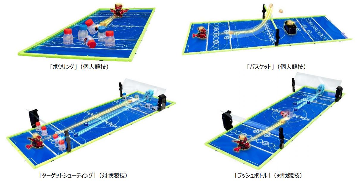 Cap Kakumei Bottleman toys, Switch, anime, by Takara Tomy