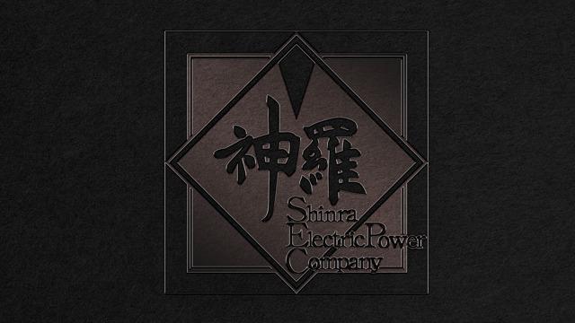 Final Fantasy VII Remake Shinra CD