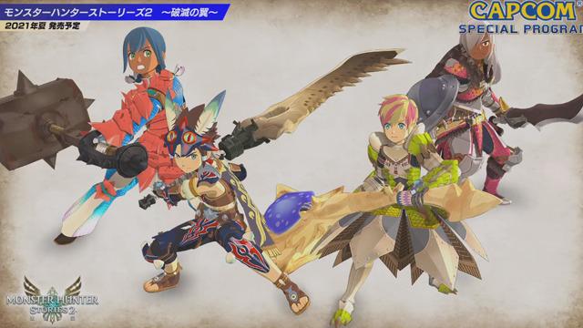 Monster Hunter Stories 2 Character Creator