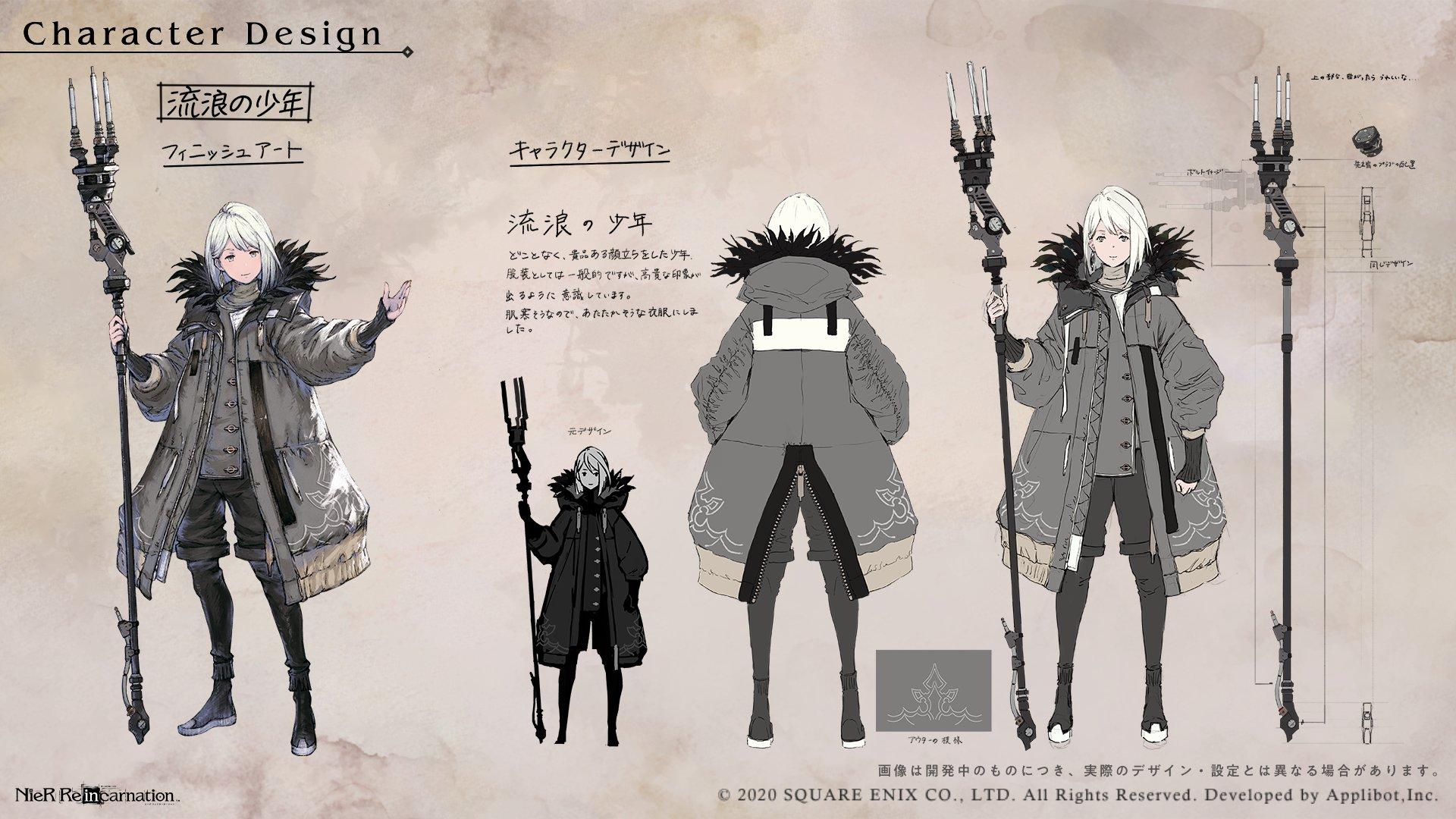NieR Reincarnation Wandering Boy Concept Art